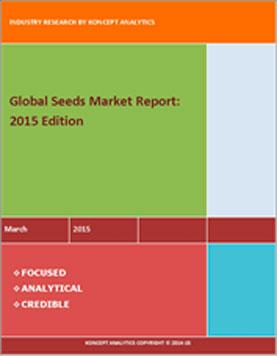 global-seeds