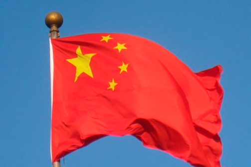 china-comercializados